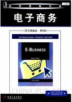 (特价书)电子商务(英文精编版.第8版)