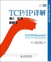 TCP/IP详解. 卷2,实现(英文版)(TCP/IP领域的经典之作,案头必备)(china-pub首发)[按需印刷]
