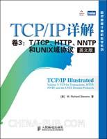 TCP/IP详解. 卷3,T/TCP、HTTP、NNTP和UNIX域协议(英文版)(china-pub首发)