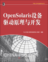 OpenSolaris设备驱动原理与开发(网络出版----仅提供Ebook和按需印刷服务)[按需印刷]