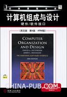 计算机组成与设计硬件/软件接口(英文版・第4版・ARM版)