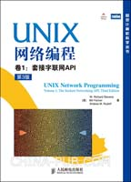 UNIX网络编程.卷1,套接字联网API(第3版)(中文版)(Stevens经典著作,两位顶级网络编程专家应邀执笔修订)
