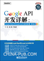 Google API������⣺Google Maps��GoogleEarth˫�����(��2��)
