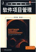 (特价书)软件项目管理(英文版.第5版)
