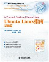 (特价书)Ubuntu Linux指南:基础篇