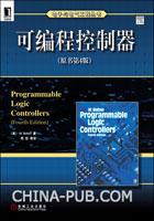 可编程控制器(原书第4版)