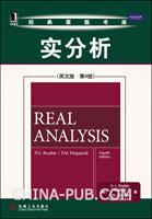 (特价书)实分析(英文版・第4版)