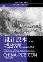 设计原本:计算机科学巨匠Frederick P. Brooks的思考(英文版)