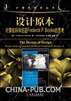 设计原本:计算机科学巨匠Frederick P. Brooks的思考(《人月神话》作者布鲁克斯最新力作)(中英文版同步上市)(china-pub首发)