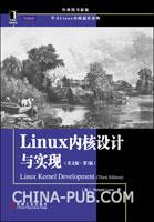 (特价书)Linux内核设计与实现(英文版.第3版)