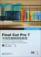 Final Cut Pro 7非线性编辑高级教程