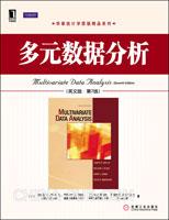 (特价书)多元数据分析(英文版.第7版)
