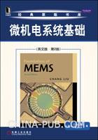 (特价书)微机电系统基础(英文版.第2版)