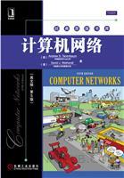 计算机网络(英文版第5版)
