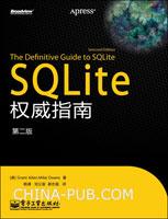 SQLite权威指南(第二版)
