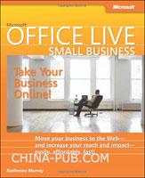 (赠品)Microsoft Office Live: Take Your Business Online