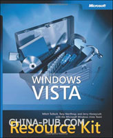 (赠品)Windows Vista Resource Kit