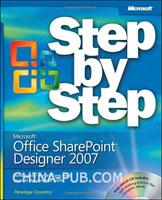 (赠品)Microsoft Office SharePoint Designer 2007 Step by Step