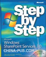 (赠品)Microsoft Windows SharePoint Services 3.0 Step by Step