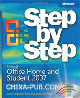 (赠品)Microsoft Office Home and Student 2007 Step by Step