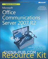 (赠品)Microsoft Office Communications Server 2007 R2 Resource Kit