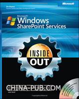 (赠品)Microsoft Windows SharePoint Services Inside Out