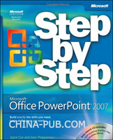 (赠品)Microsoft Office PowerPoint 2007 Step by Step
