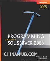 (赠品)Programming Microsoft SQL Server 2005