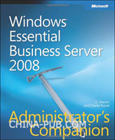 (赠品)Windows Essential Business Server 2008 Administrator