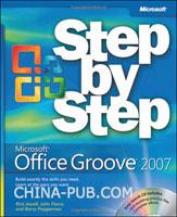(赠品)Microsoft Office Groove 2007 Step by Step
