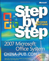 (赠品)2007 Microsoft Office System Step by Step, Second Edition