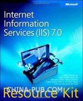 (赠品)Internet Information Services (IIS) 7.0 Resource Kit