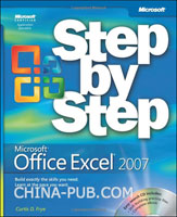 (赠品)Microsoft Office Excel 2007 Step by Step (Step By Step