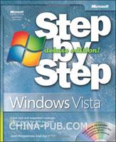 (赠品)Windows Vista Step by Step Deluxe Edition