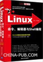 Linux命令、编辑器与Shell编程(ChinaUnix社区力荐,配19.2小时教学<a href=