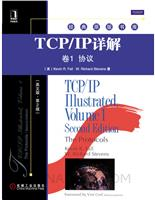 TCP/IP详解:卷1.协议(英文版第2版)(china-pub首发)