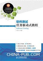 模拟电子技术(21世纪高职高专电子技术规划教材)
