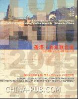 盖塔.百年联合国:联合国特别纪念日博物馆构想