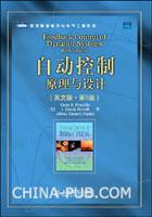 自动控制原理与设计(英文影印版.第5版)