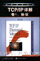 TCP/IP 详解 卷1:协议(英文版)[按需印刷]