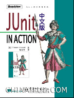 JUNIT IN ACTION中文版