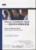 Cisco Catalyst QoS――园区网中的服务质量