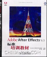 Adobe After Effects 6.5标准培训教材[按需印刷]