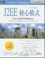 J2EE核心模式(原书第2版)[图书]