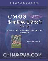 CMOS射频集成电路设计(英文版・第二版)