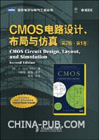 CMOS电路设计、布局与仿真(第2版.第1卷)[按需印刷]