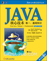 Java核心技术,卷1(原书第8版)(09年度畅销榜TOP50)(第13届Jolt生产效率大奖获奖图书)