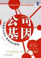 (www.wusong999.com)公司基因:以成果为导向,释放组织潜能