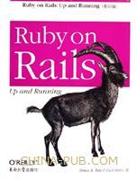 (特价书)Ruby on Rails: Up and Running(英文影印版)