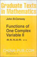 (特价书)单复变函数 第2卷(影印版)